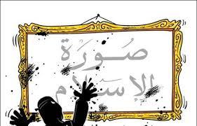 خطورة تشويه التاريخ الإسلامي