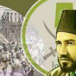 """""""تنظيم الإخوان المسلمين  الحل!!! ليس الحل""""  أحمد الباهي"""